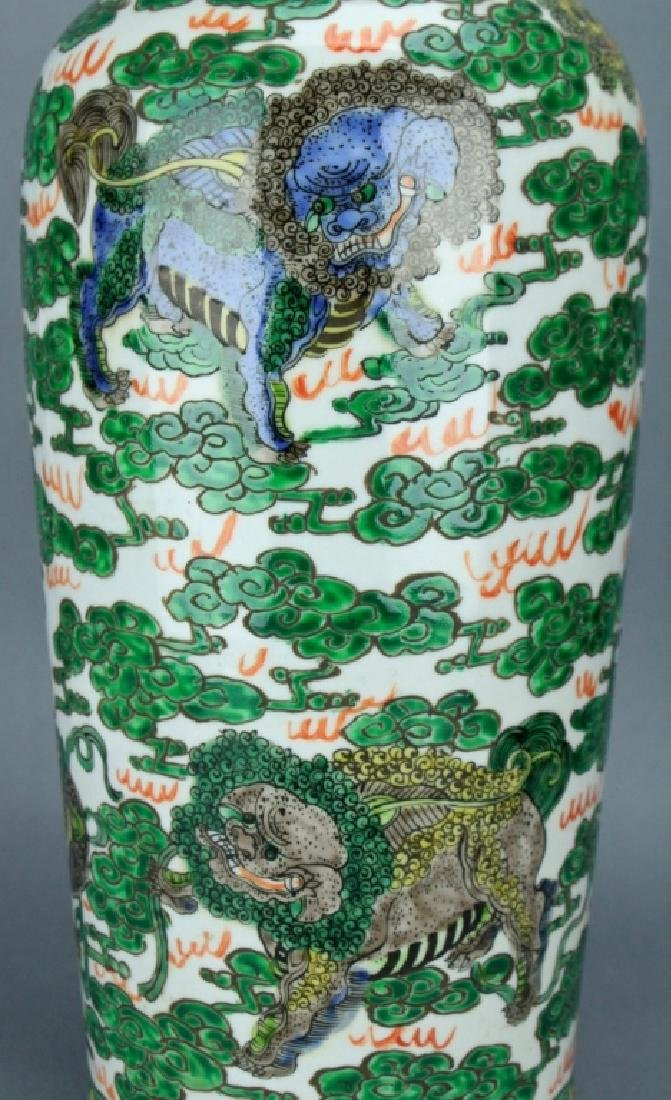 Qing Large WuCai Lion Vase KangXi Mark and Period - 4
