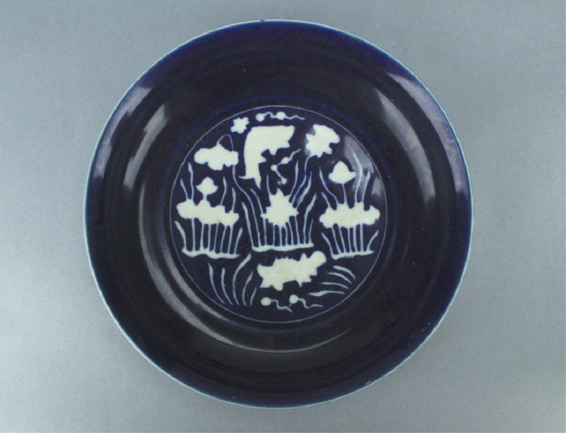 Ming Blue Glaze Fish Plate XuanDe Mark and Period