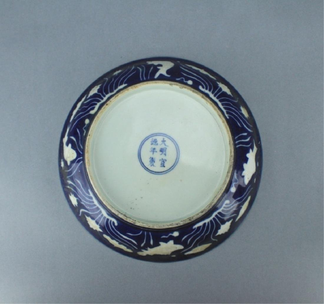 Ming Blue Glaze Fish Plate XuanDe Mark and Period - 2