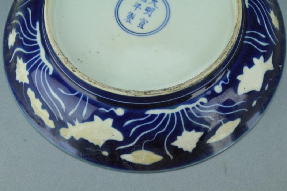 Ming Blue Glaze Fish Plate XuanDe Mark and Period - 3