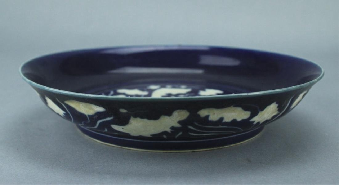 Ming Blue Glaze Fish Plate XuanDe Mark and Period - 4