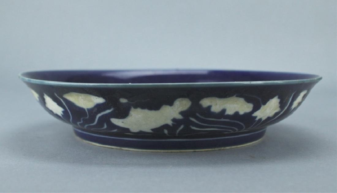 Ming Blue Glaze Fish Plate XuanDe Mark and Period - 5