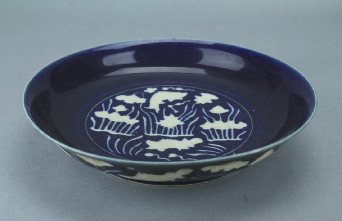Ming Blue Glaze Fish Plate XuanDe Mark and Period - 6