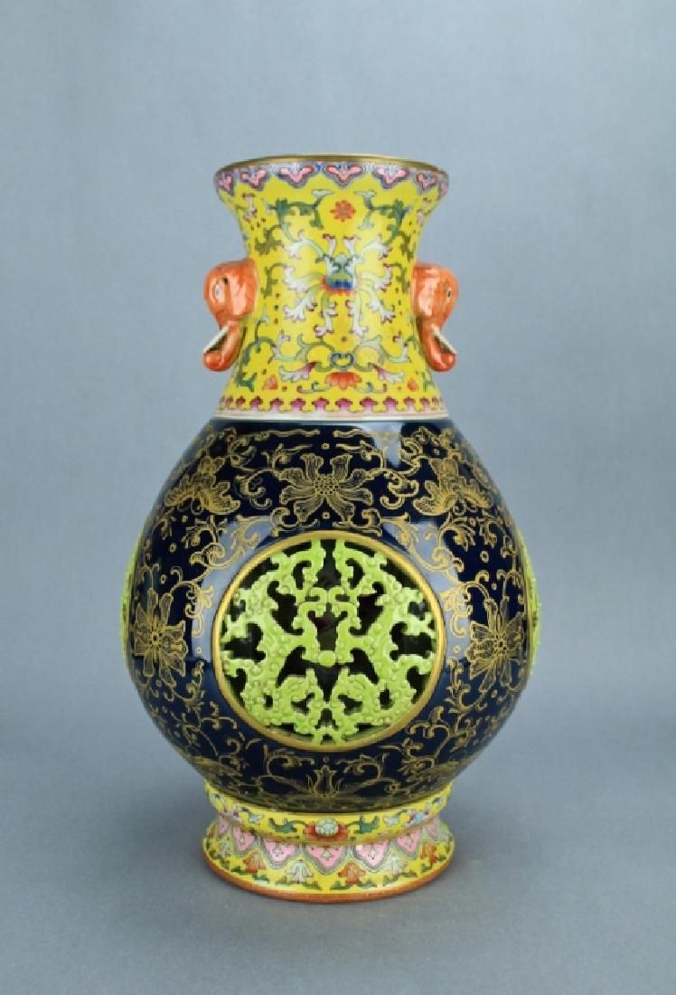 Qing Famille Rose Double Layer Vase QianLong Mark