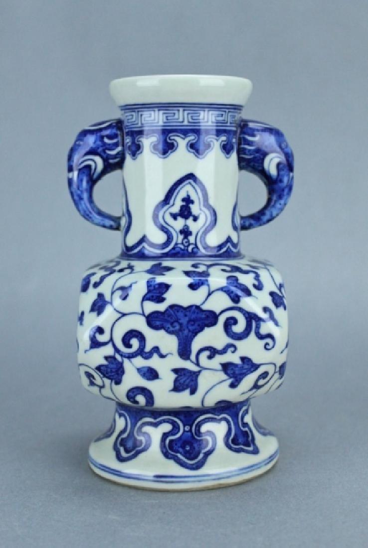 Qing Blue&White Floral Handle Vase QianLong Mark P