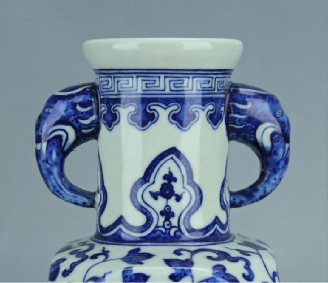 Qing Blue&White Floral Handle Vase QianLong Mark P - 2