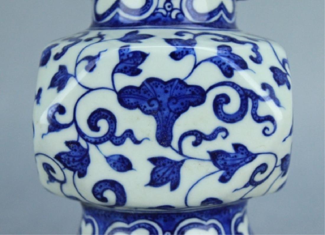 Qing Blue&White Floral Handle Vase QianLong Mark P - 3