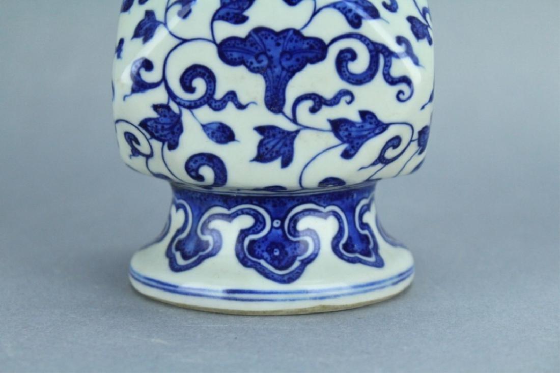 Qing Blue&White Floral Handle Vase QianLong Mark P - 4