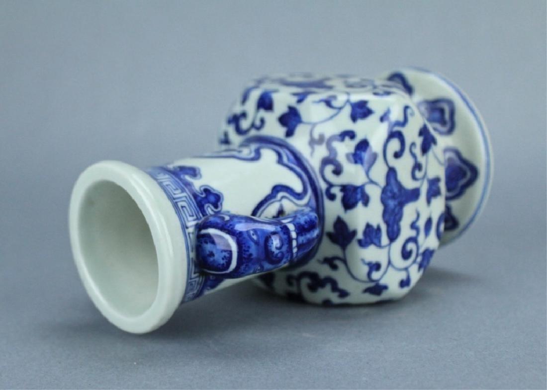Qing Blue&White Floral Handle Vase QianLong Mark P - 6