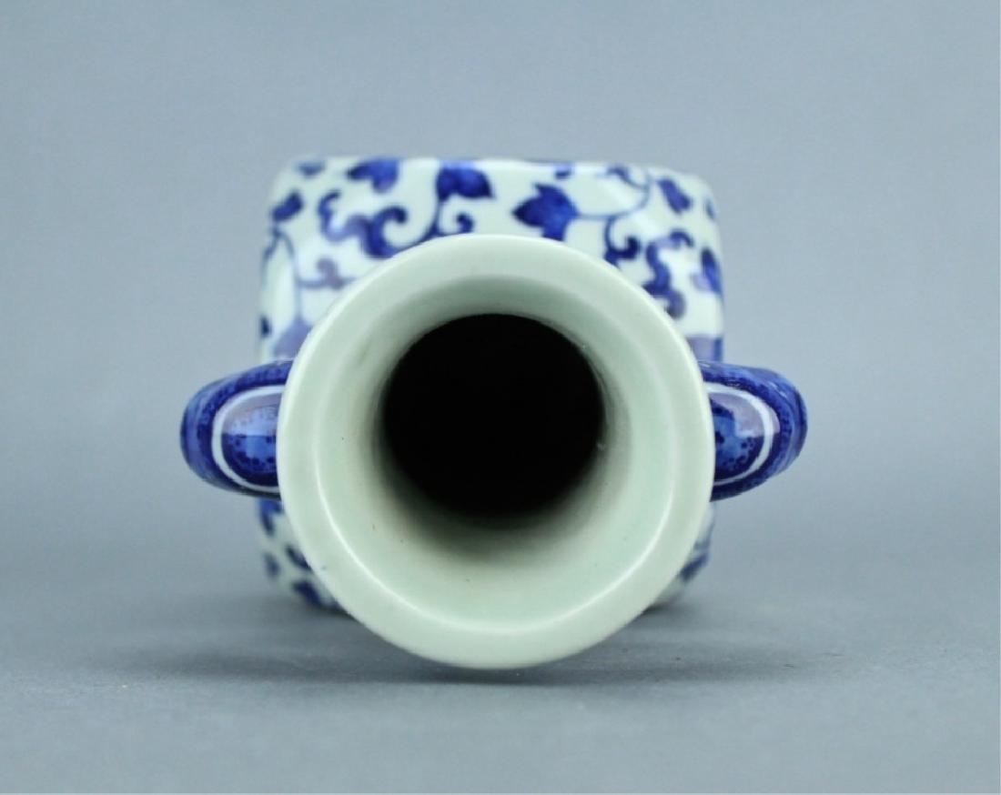 Qing Blue&White Floral Handle Vase QianLong Mark P - 7