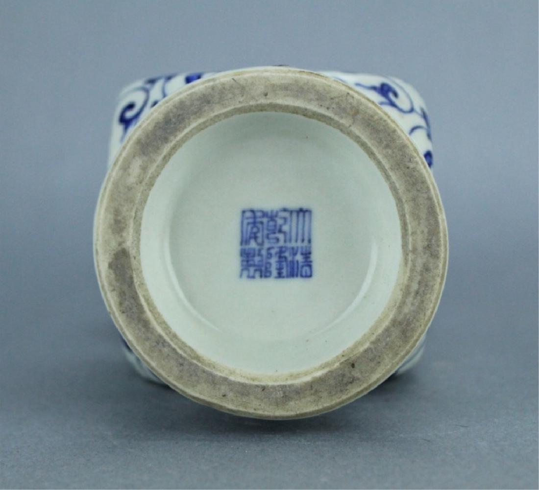 Qing Blue&White Floral Handle Vase QianLong Mark P - 8