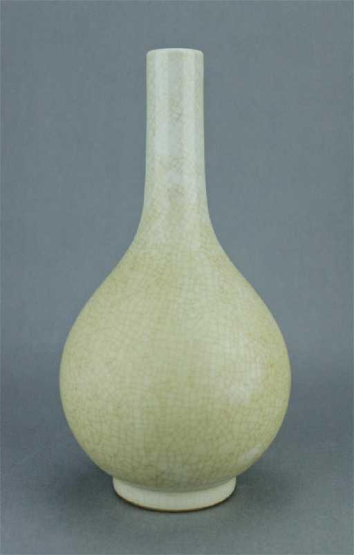 Ming Porcelain Crackle Vase