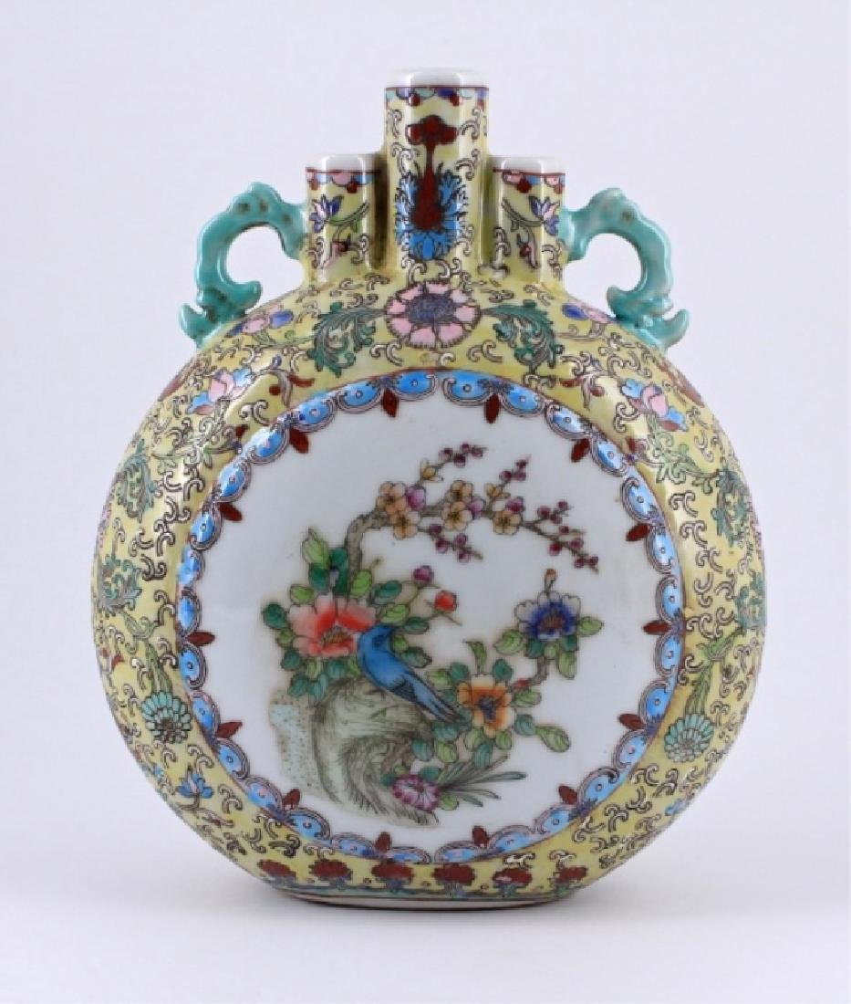Qing Famille Rose Floral Flask Qian Long Mark