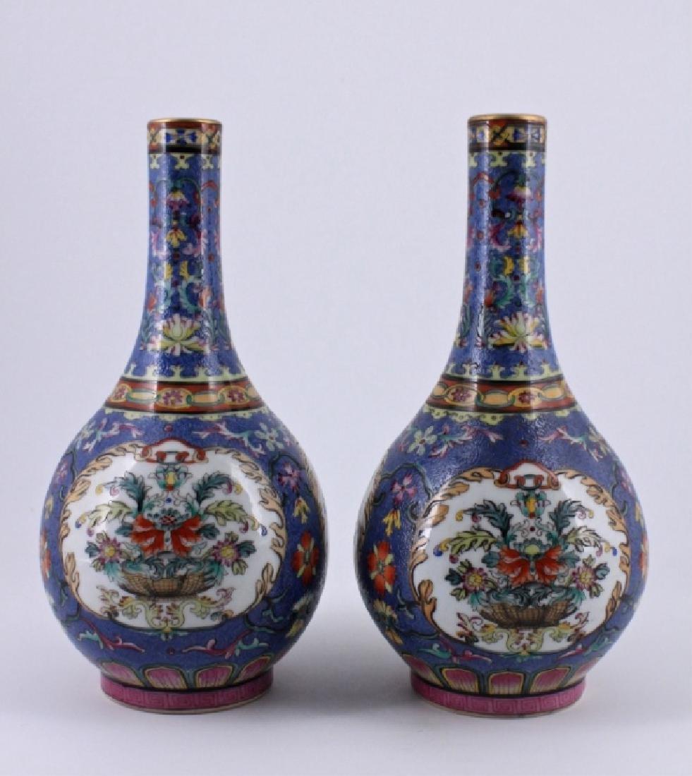 Pair of Qing Famille Rose Vase Qianlong Mark