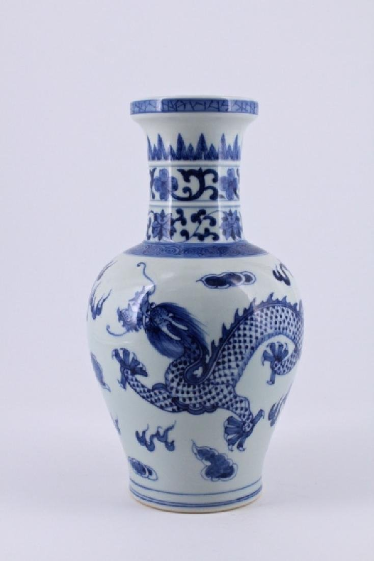 Qing Blue&White Dragon Vase Kangxi Mark
