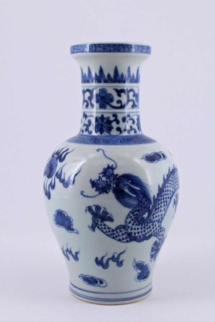 Qing Blue&White Dragon Vase Kangxi Mark - 2