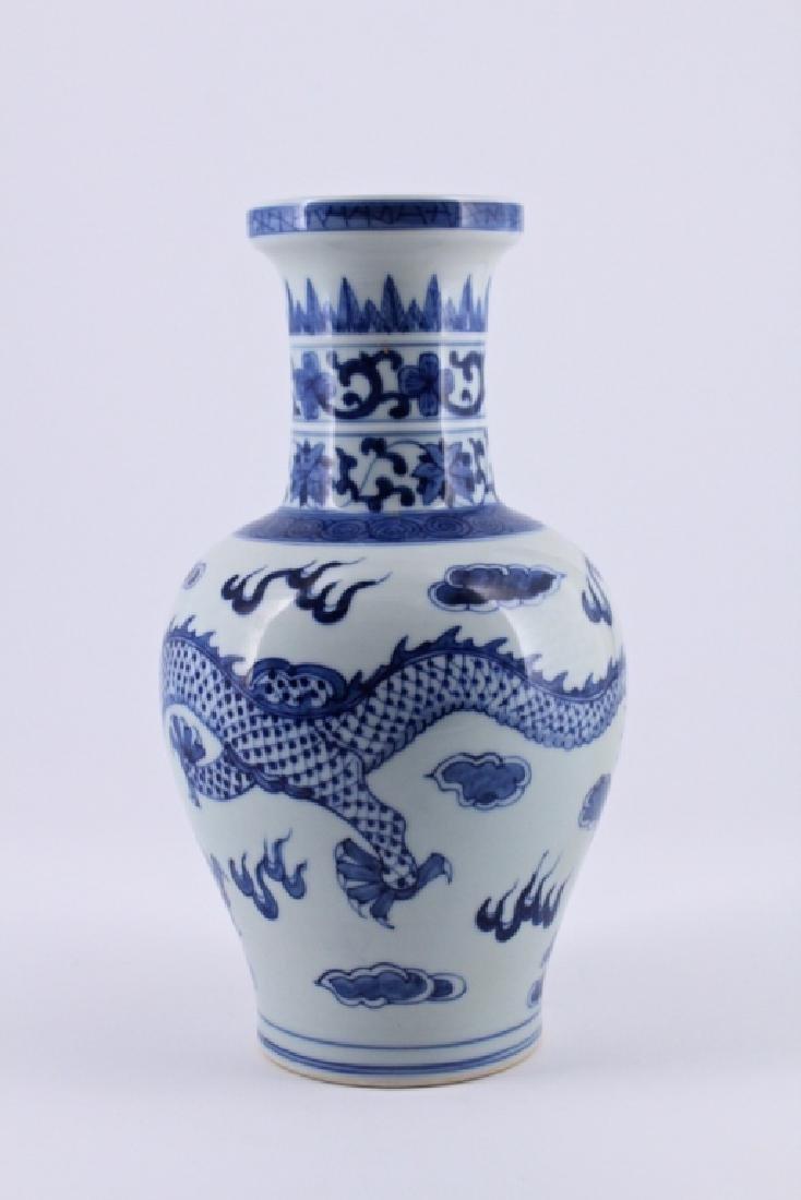 Qing Blue&White Dragon Vase Kangxi Mark - 3