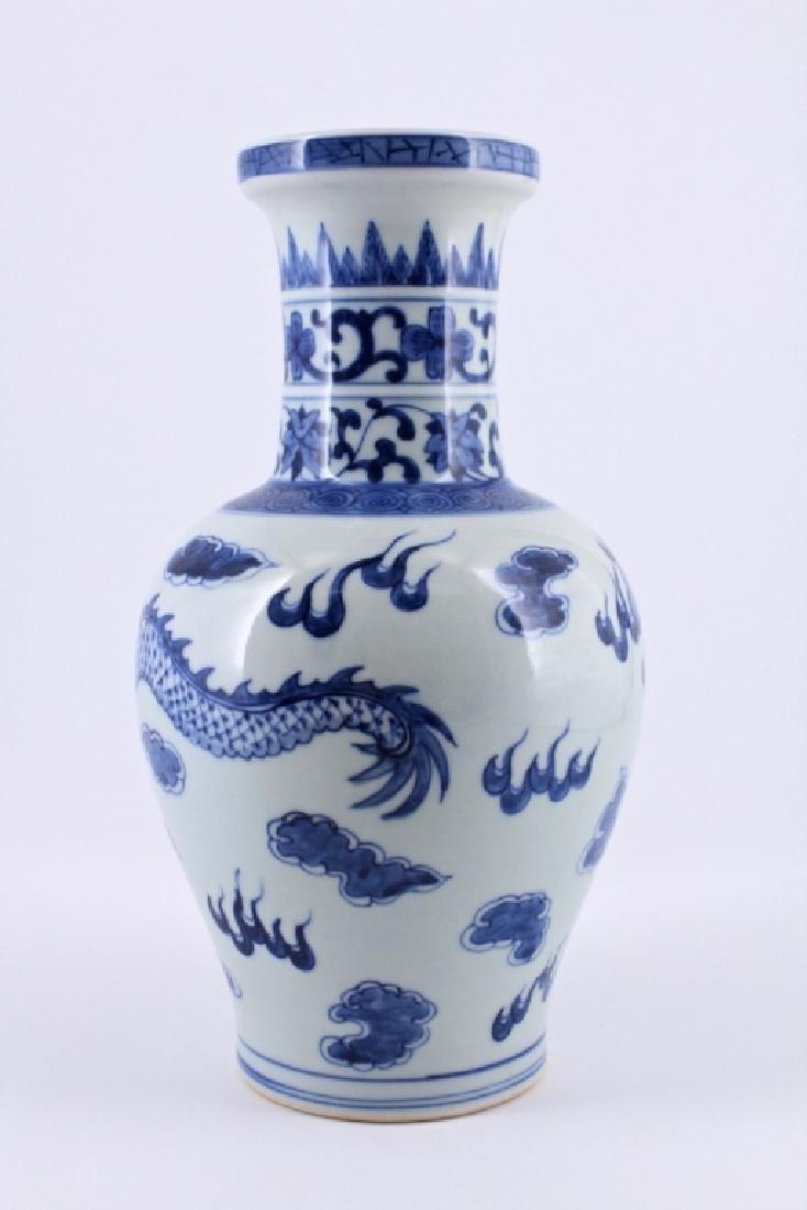 Qing Blue&White Dragon Vase Kangxi Mark - 4