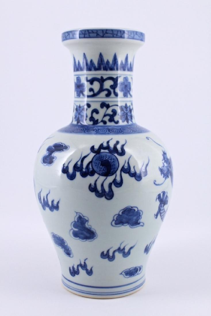 Qing Blue&White Dragon Vase Kangxi Mark - 5