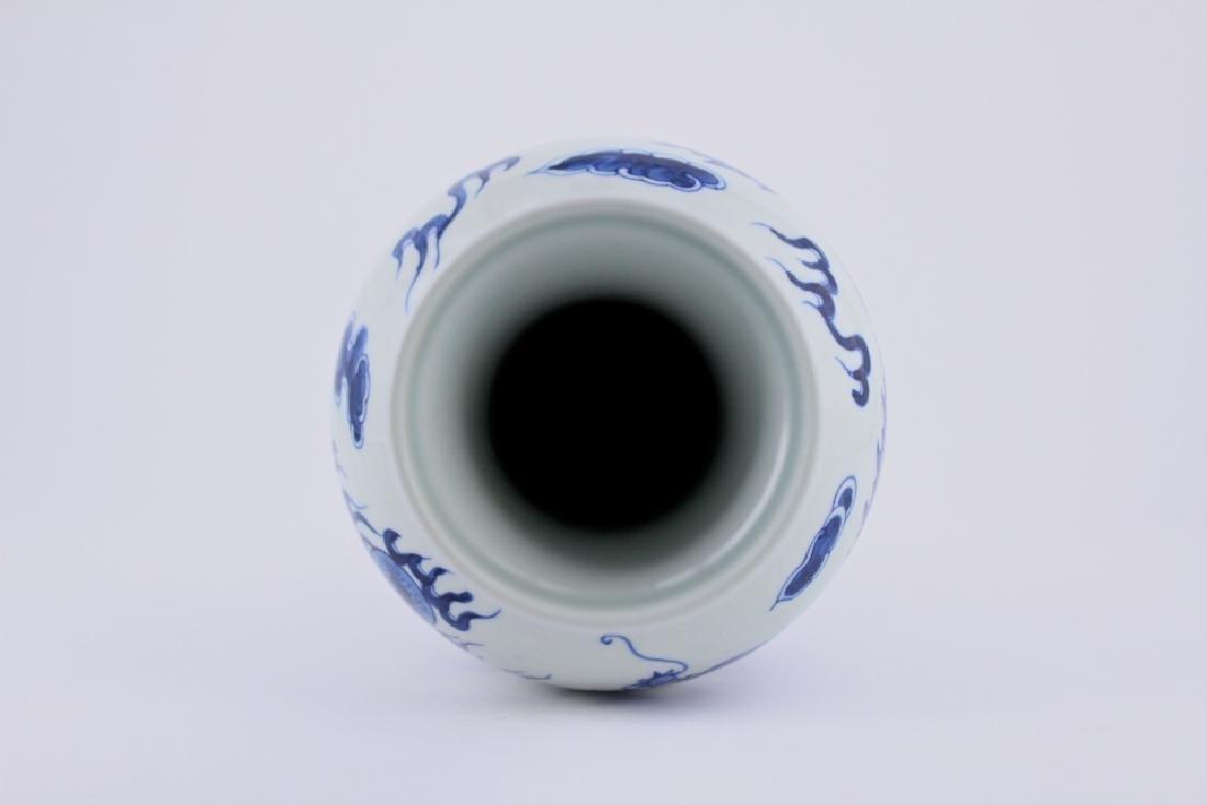 Qing Blue&White Dragon Vase Kangxi Mark - 6
