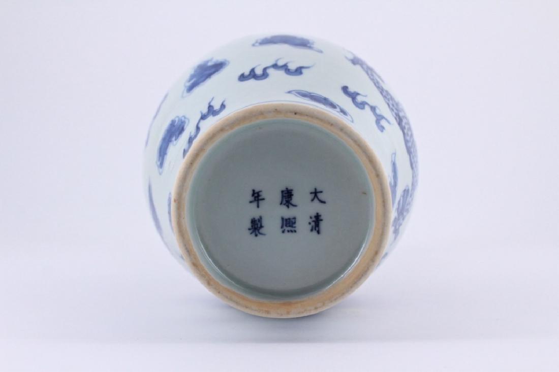 Qing Blue&White Dragon Vase Kangxi Mark - 7
