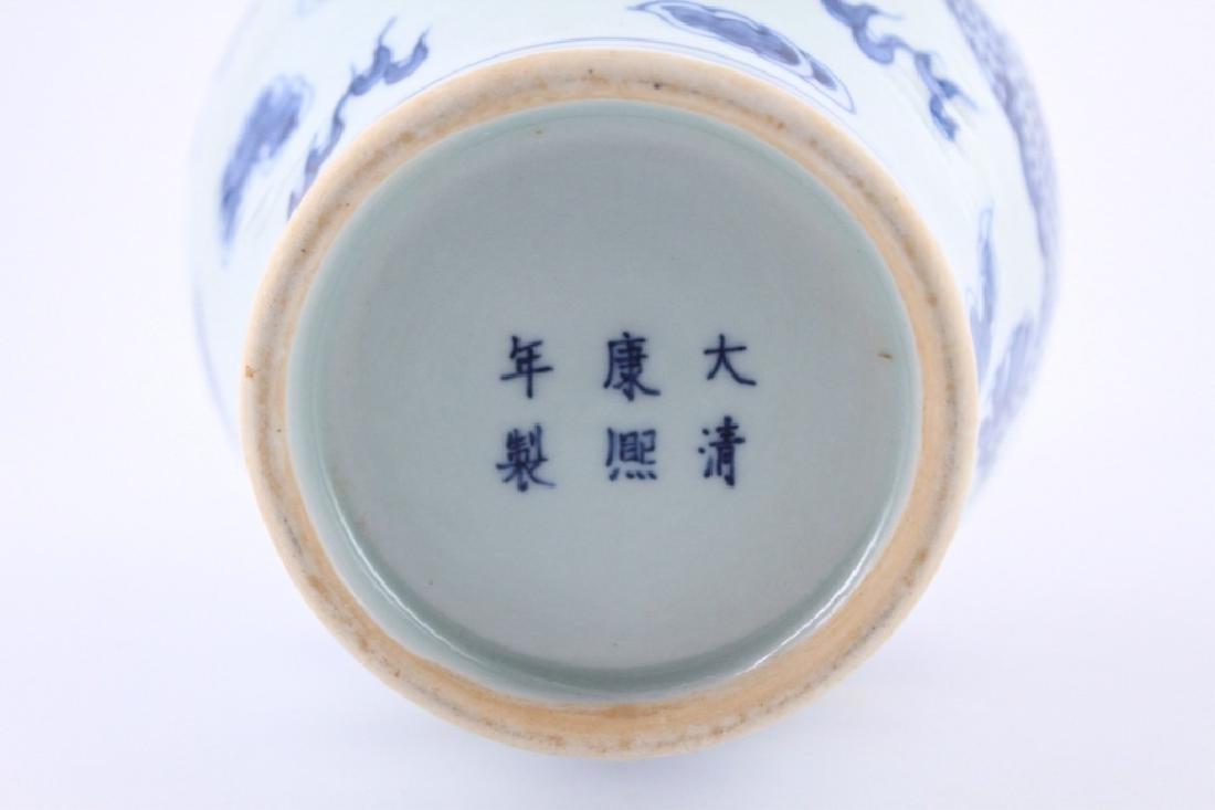 Qing Blue&White Dragon Vase Kangxi Mark - 8