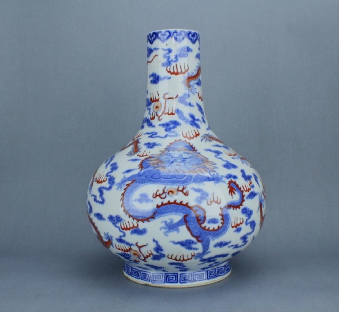 Qing blue&white porcelain vase with guangxu mark p