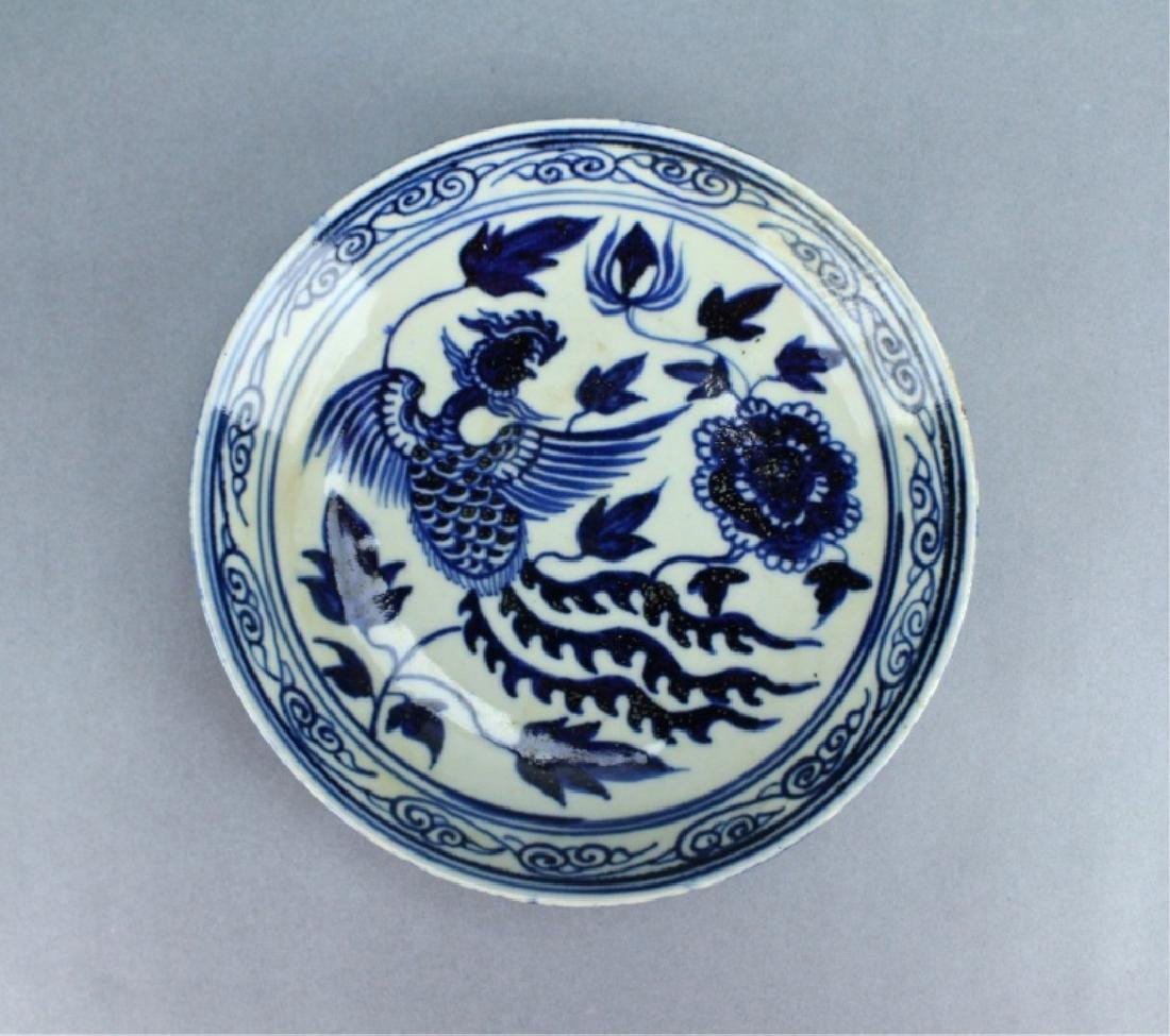Ming Blue&White Phoenix Floral Plate XuanDe Mark P