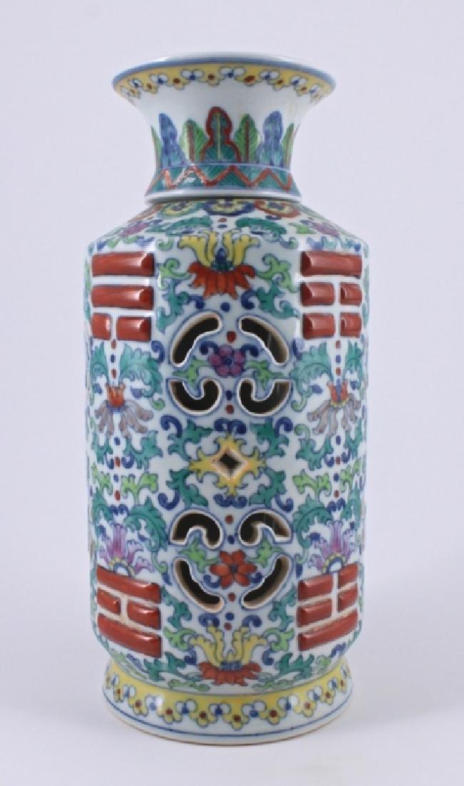Qing Dou Cai Hollow Floral Double Layer Vase