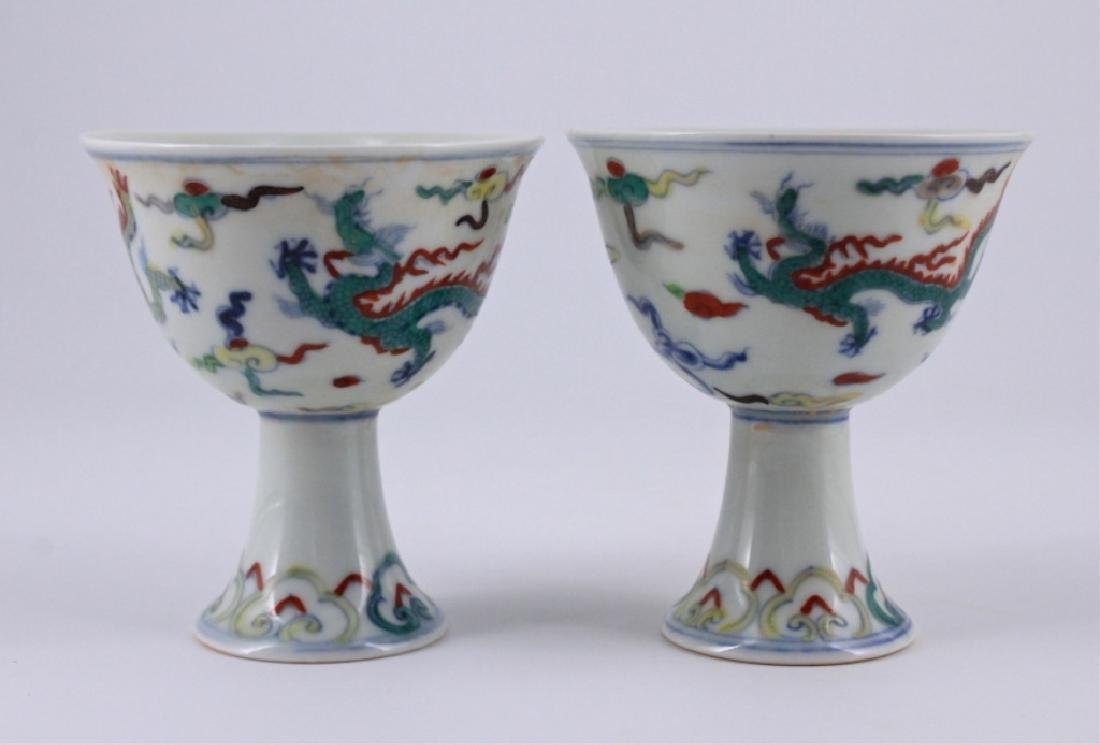 Pair of Ming Dou Cai Porcelain Cup Cheng Hua Mark