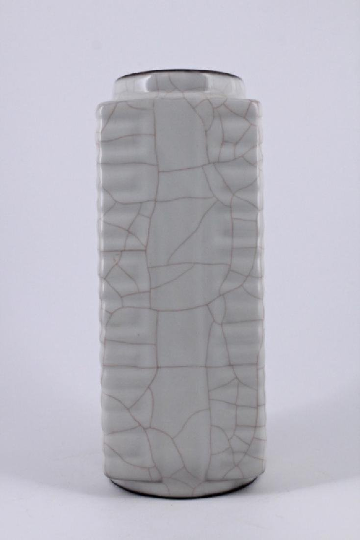 Song Ge Yao Crackle Porcelain Chong Vase