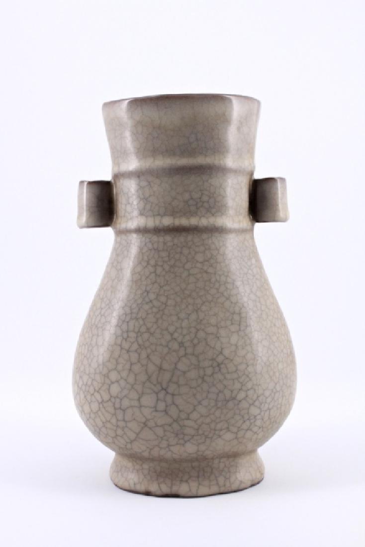 Song Ge Yao Crackle Double Ear Vase