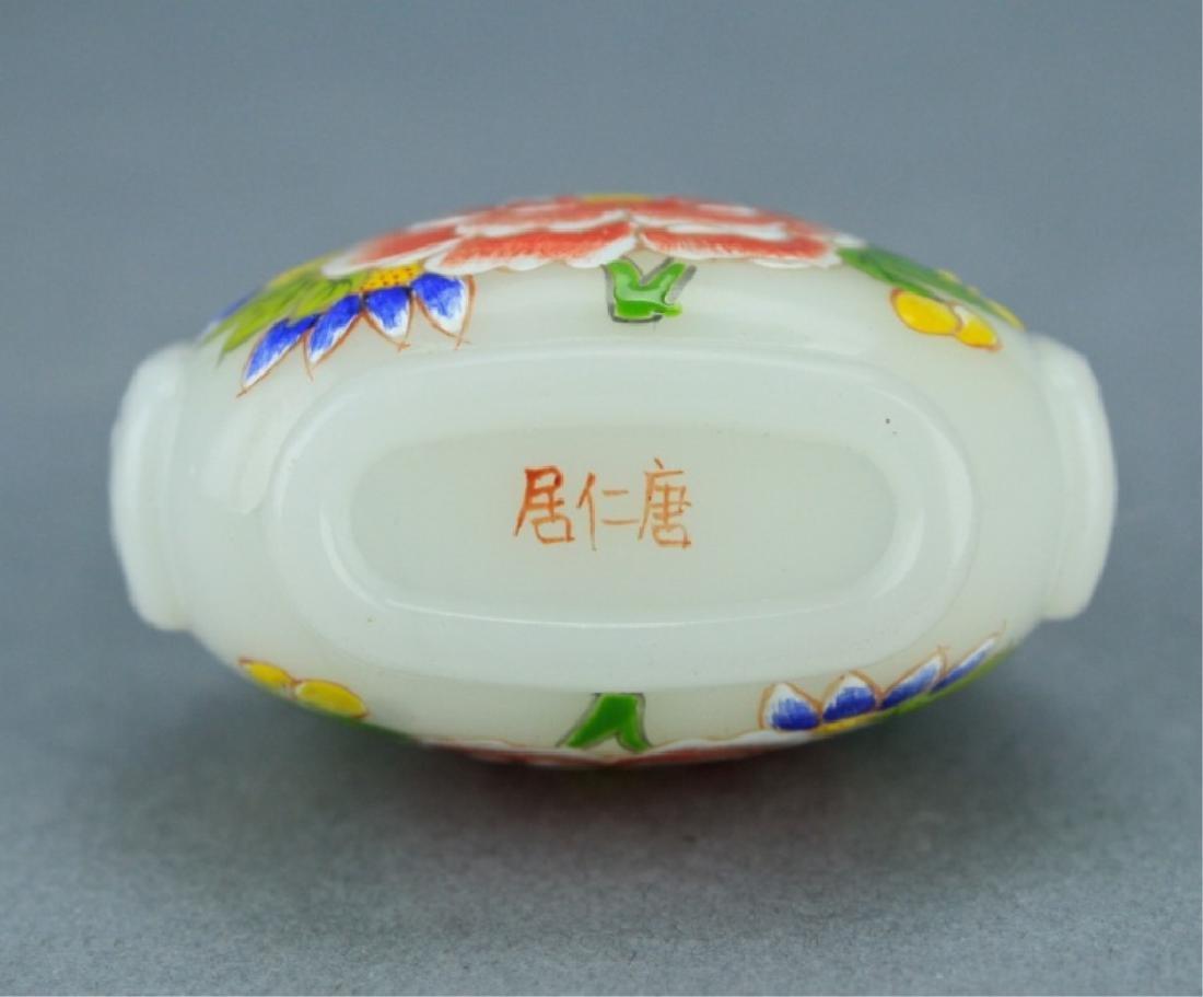 Qing Famille Rose Snuff Bottle QianLong Period - 5