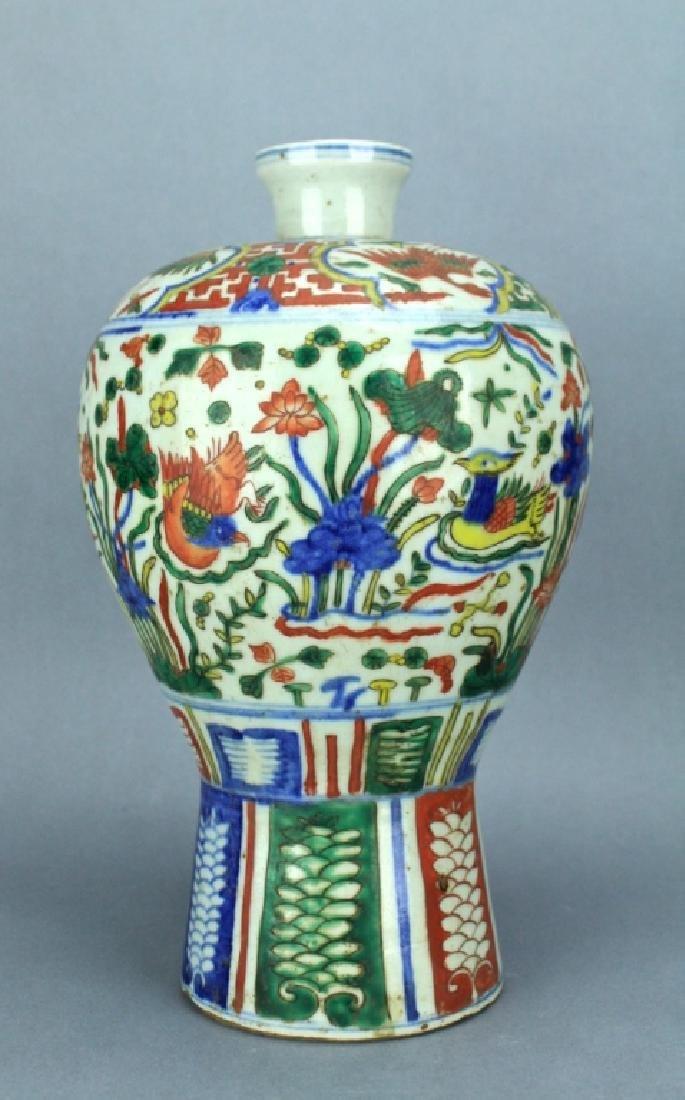 Ming DouCai Procelain Vase JiaJing Mark Period