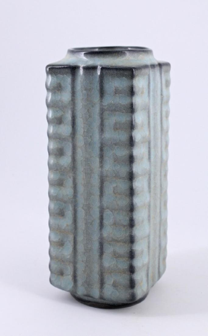 Song Guan Yao Crackle Porcelain Chong Vase - 2