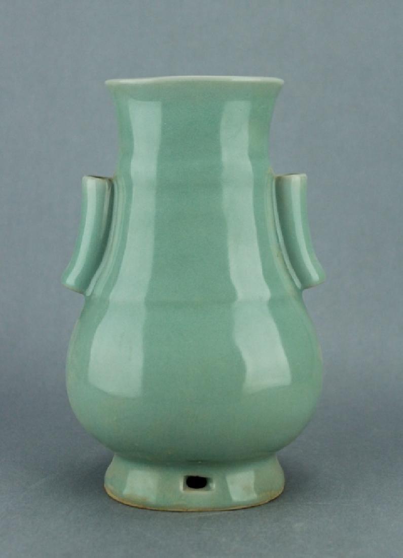 Song YingQing Porcelain Vase