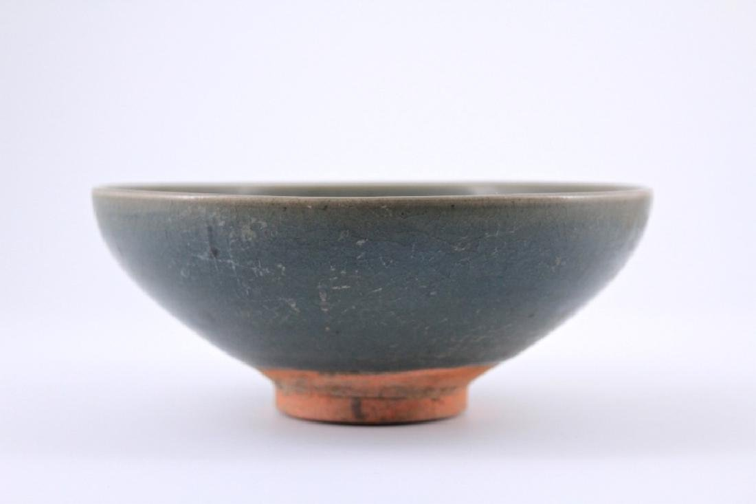 Song Jun Yao with Red Mark Porcelain Bowl - 3
