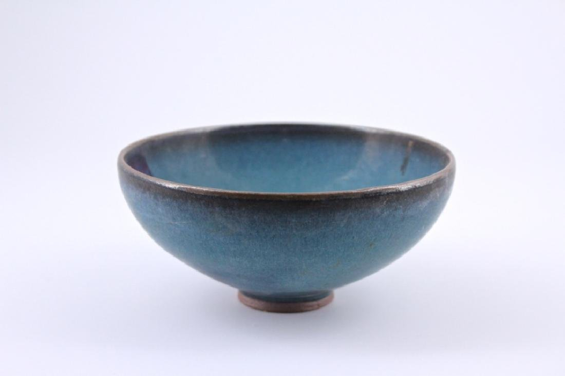 Song Jun Yao With Red Mark Porcelain Bowl