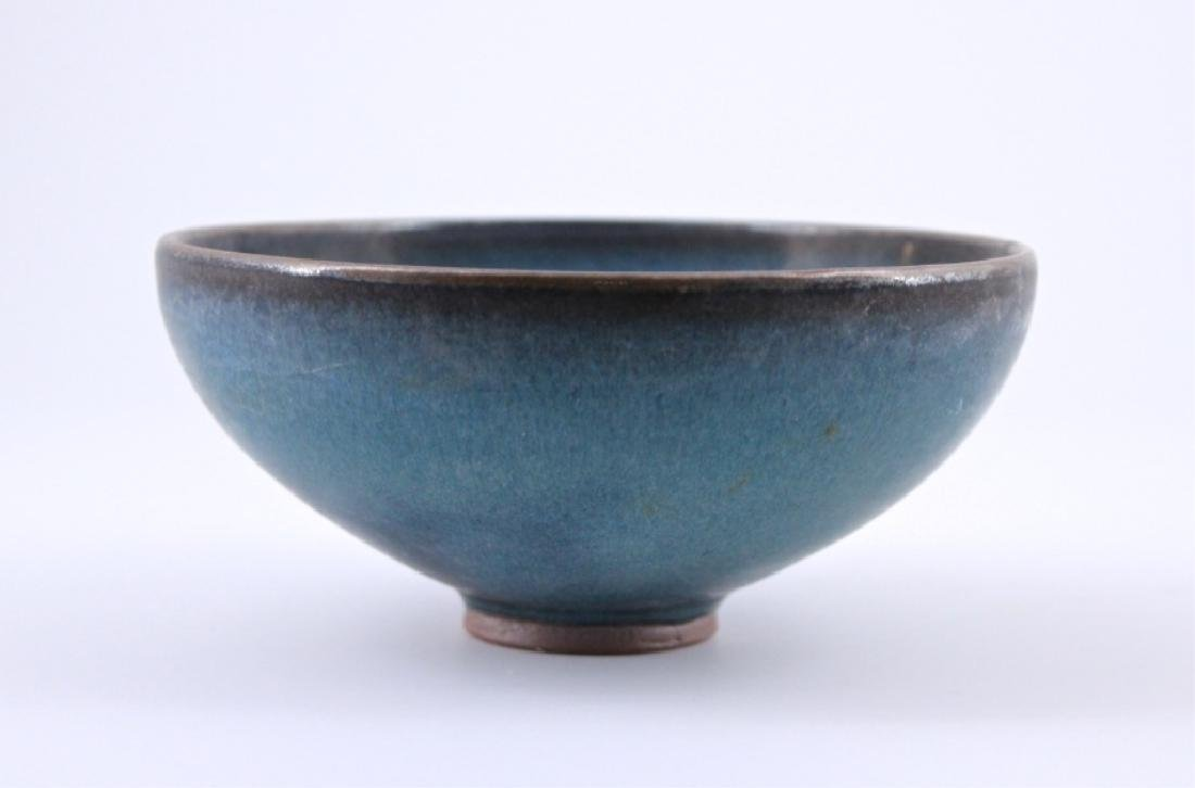 Song Jun Yao With Red Mark Porcelain Bowl - 2