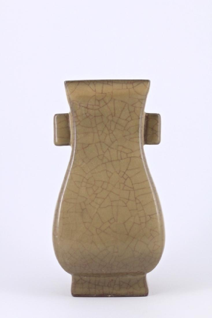 Song Ge Yao Crackle Double-Ear Porcelain Vase
