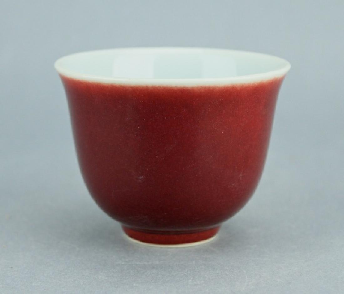 Ming Red Glaze Porcelain Cup XuanDe Mark