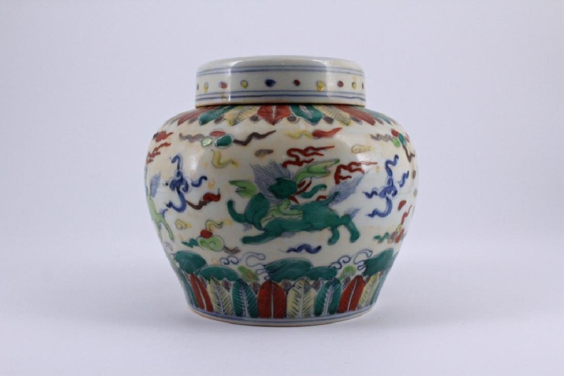 Ming Dou Cai Porcelain Jar with Lid