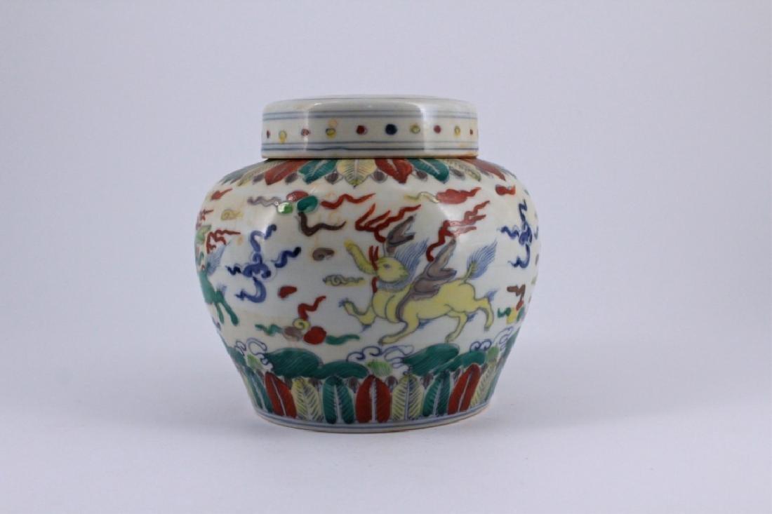 Ming Dou Cai Porcelain Jar with Lid - 2