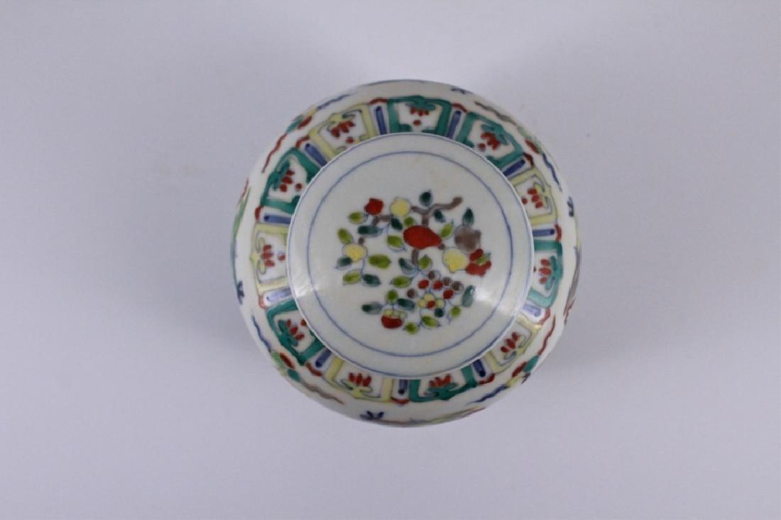 Ming Dou Cai Porcelain Jar with Lid - 3