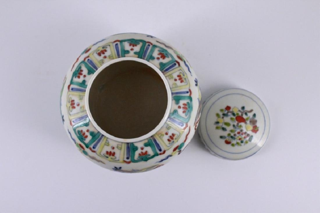 Ming Dou Cai Porcelain Jar with Lid - 4