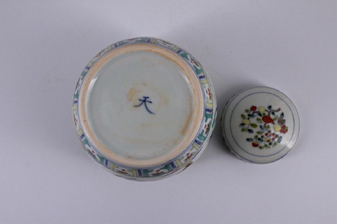 Ming Dou Cai Porcelain Jar with Lid - 5