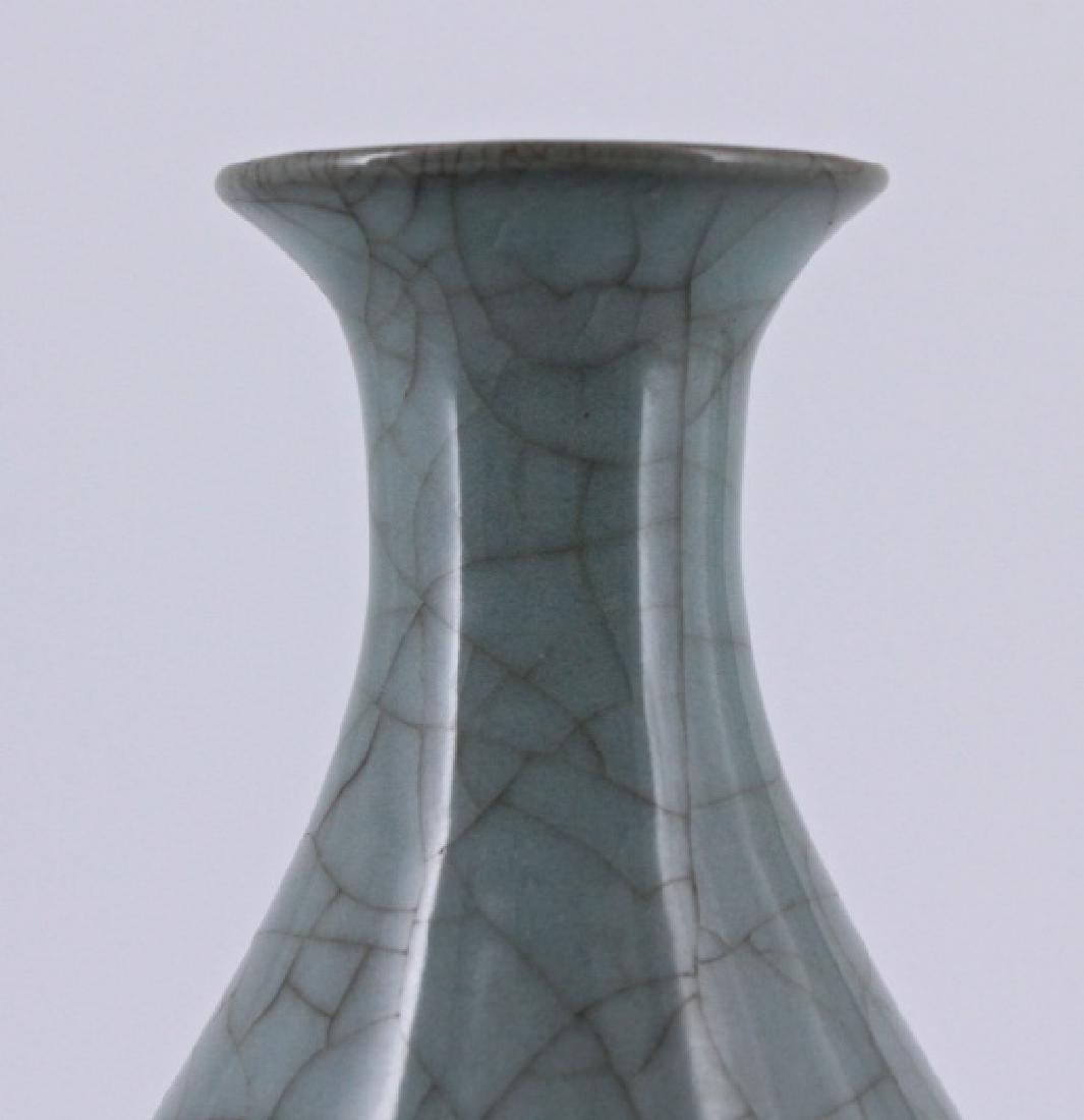 Song Guan Yao Crackle Porcelain Vase - 2