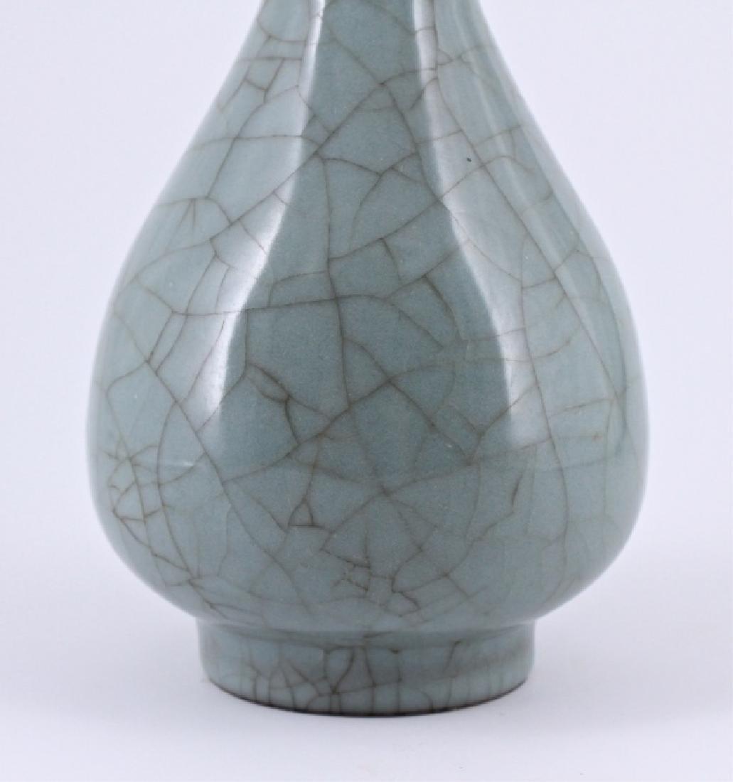 Song Guan Yao Crackle Porcelain Vase - 3