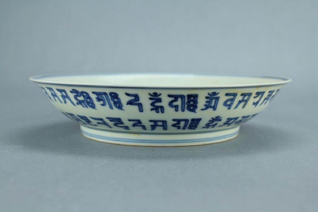 Ming Blue&White Tibetan Character Plate ChengHua M