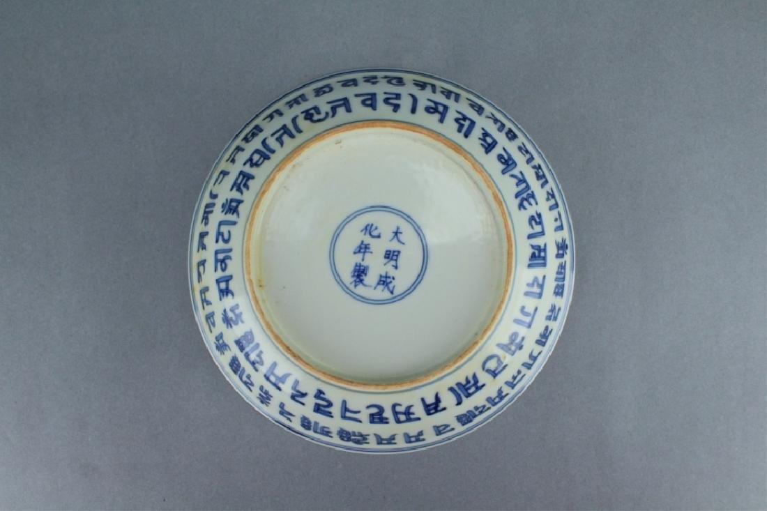 Ming Blue&White Tibetan Character Plate ChengHua M - 3